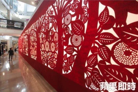 Apple Store in Taiwan vor Eröffnung