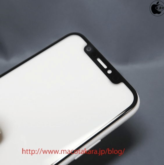 iPhone 8 Leak mit neuer Front | macotakara