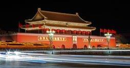Symbolbild China | Pixels / Pixabay