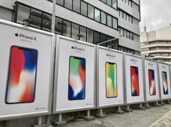 iPhone X Werbeplakate Tokyo | MacRumors