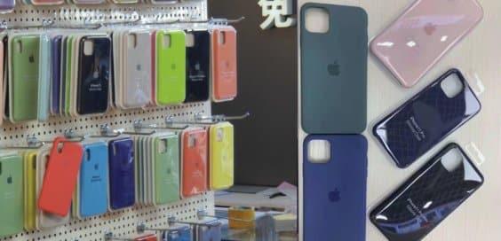 iPhone 11 Cases - SlashLeaks