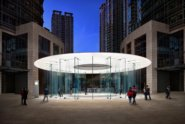 Apple Store China - Apple