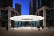 Apple Store China - Apple